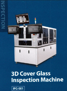 3D COVER GLASS 1