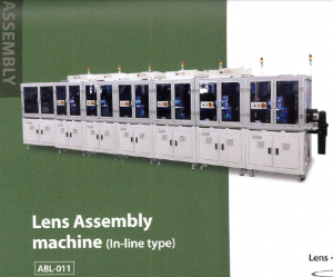 Lens Assemby machine 1